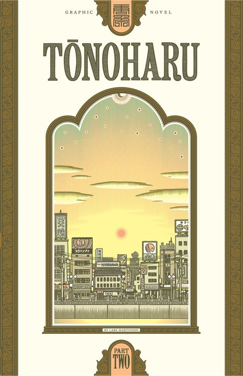 Tonoharu (Part Two)
