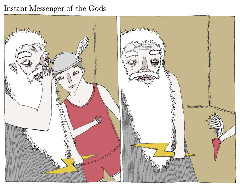 Instant Messenger of the Gods - Page 1