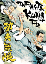 Image for INFINITE KUNG FU is one of the 10 Best Graphic Novels of 2011!
